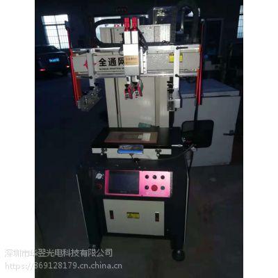 低价回收8成新微型玻璃切割机