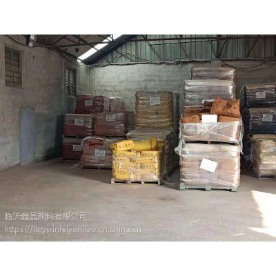 山东临沂颜料厂家直供翠绿颜料有机颜料产品