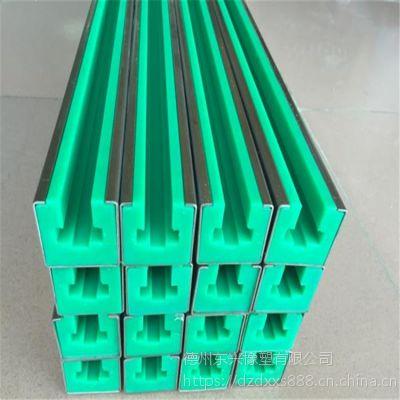 钦州供应 机加工平板托条 耐磨偏杆轴承 高分子聚乙烯防磨条可定制