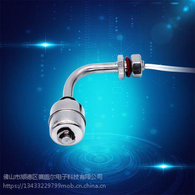 SEN/赛盛尔 高灵敏 304 侧装式不锈钢浮球 液位控制器 干簧管浮球液位计 水位控制器