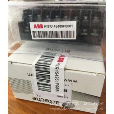 ABB励磁/继电器备件HIER454760P0001保护功能