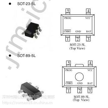 供应嘉泰姆驱动IC CXLB7308单节可充电锂电池磷酸铁锂电池,恒流恒压充电管理芯片状态指示