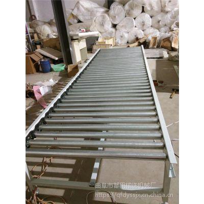 生产水平输送滚筒线生产分拣 天津