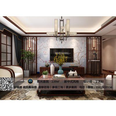 烟台装修丨福山区阳光首院三室二厅139平新中式风格装修设计效果图,的东方美!