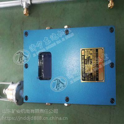 煤矿ZPR127红外感应自动洒水喷雾装置