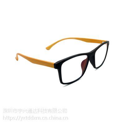 负离子量子眼镜 宇兴通达负离子防光害变色眼镜定制批发厂家