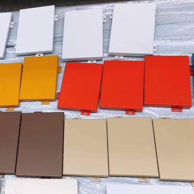 广东2.0mm厚金属建材氟碳铝单板幕墙铝单板价格 装饰铝板规格设计安装
