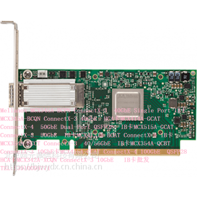MELLANOX MCX354A-TCAT ADAPTER CARD DRIVER DOWNLOAD