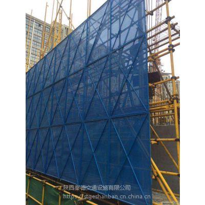 陕西建筑工地专用外架防护网 全钢爬架网新型脚手架网片1.2*1.8米现货