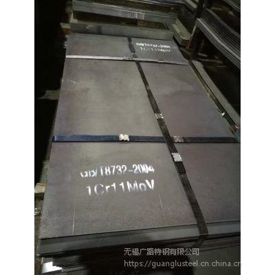 太钢现货14Cr11MoV汽轮机叶片用不锈钢板1Cr11MoV厚度6.0mm