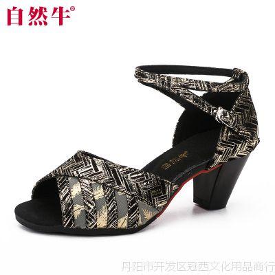 夏季真皮女式舞鞋拉丁成人中跟舞蹈鞋广场交谊跳舞女鞋凉鞋