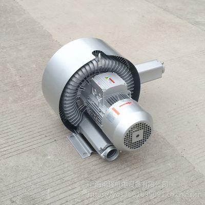 直销微型漩涡气泵 旋涡式气泵厂家