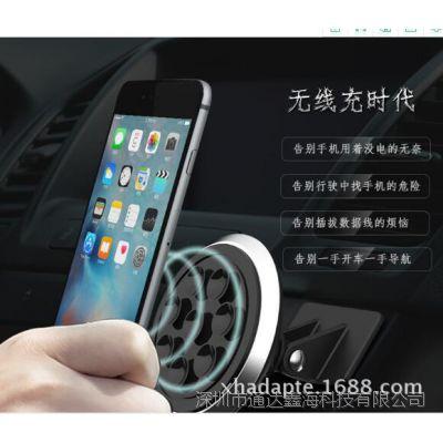 苹果快充无线充电器QI标准支持iphonX三星S8 note8快速无线充
