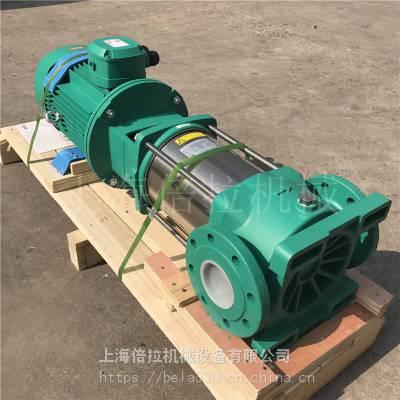 三相低温冷却液循环泵MVI3208德国威乐水泵WILO报价