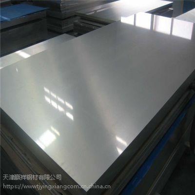 专业生产 加工 铝板 铝板生产厂家 合金 防锈 装饰铝板