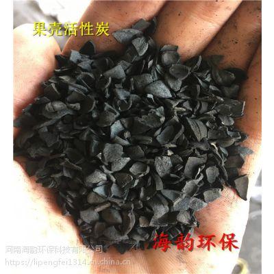 宁夏吸附特性活性炭应用,活性炭多少钱一吨海韵