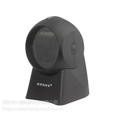 条码扫描器 二维条码扫描平台XT7301专业定制源头厂家供货