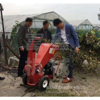 果树苗圃粉碎机 汽油树枝粉碎机 卧室碎枝机