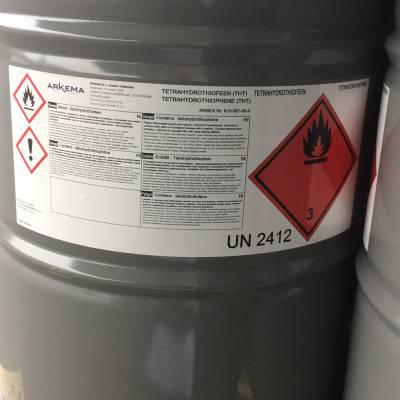 进口四氢噻吩质高价低 工程检漏用加臭剂四氢噻吩