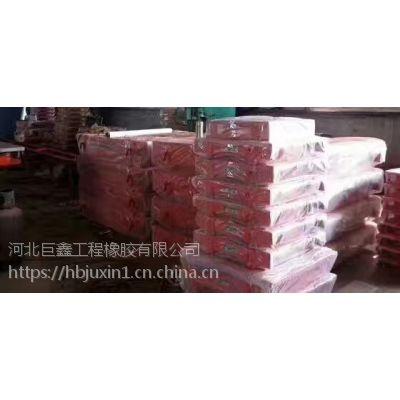 【河北巨鑫橡胶公司】主要生产销售:盆式橡胶支座,钢结构网架支座,橡胶支座,伸缩缝等产品