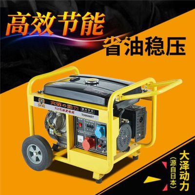 小型5kw汽油发电机体积汽油发电机体积