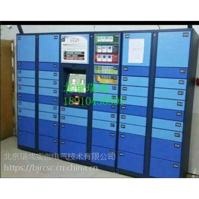 电子存包柜超市商场储物柜自助密码存储柜24门寄存柜文件柜定制