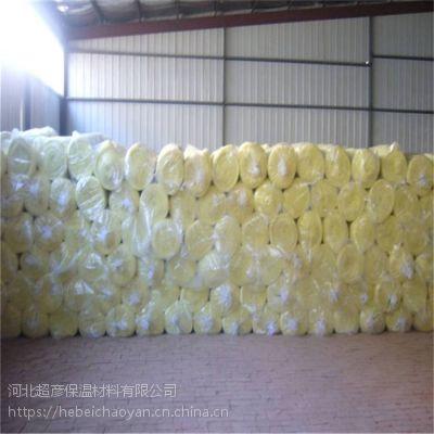 滕州市密度32kg防火隔热玻璃棉报价