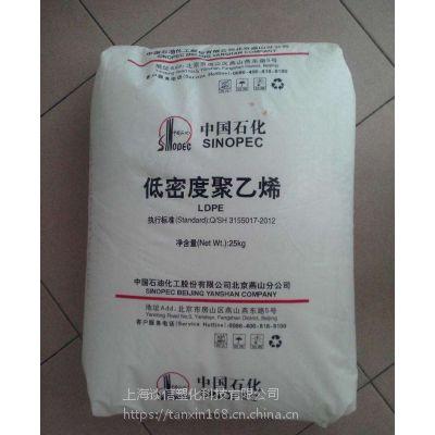 管材级LDPE燕山石化1I2A-1被广泛应用于国内民爆行业加工雷管电爆管等领域