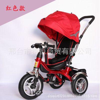 四合一儿童推车可旋转三轮儿童推车带阳棚儿童三轮手推车