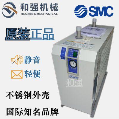 供应进口SMC空气干燥机IDFA75E-23 空气处理量660m³/h 1.7KW