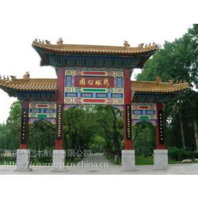 重庆标准定制彩绘古建古典牌坊实木防腐木门头中式门头价格厂家