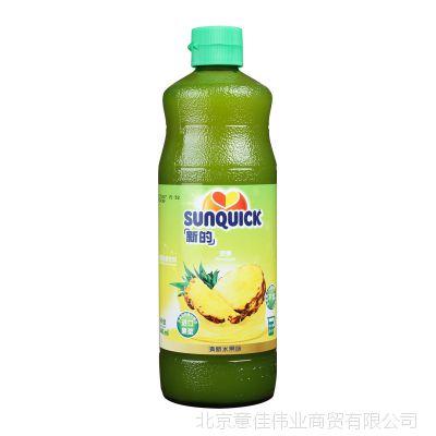 包邮新的菠萝汁浓缩果汁840ml 凤梨味浓缩果汁烘焙冲饮奶茶鸡尾酒