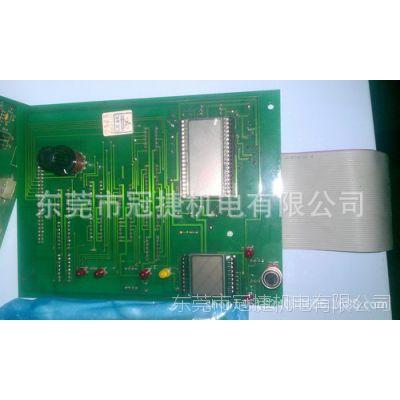 【正品】约克空调配件AWHC主板显示板