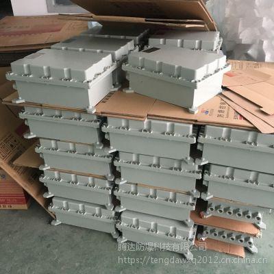 300*400*240防爆接线箱腾达厂家供应