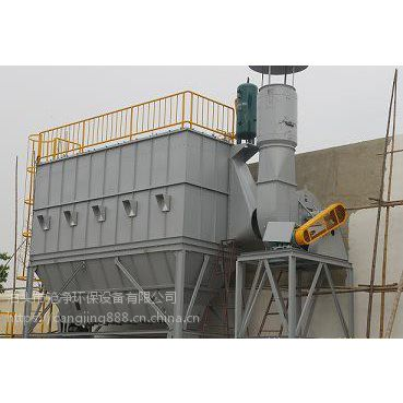 脉冲除尘器除尘效率高厂家提供免费指导安装