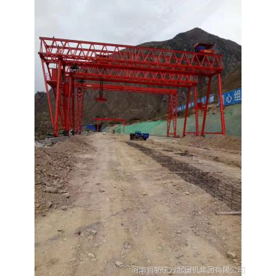 四川九寨沟5台龙门吊、380米滑线 河南新东方制作