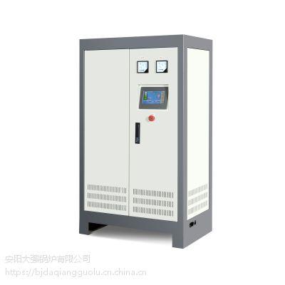 400平米电磁采暖锅炉500平米电磁采暖锅炉600平米电磁采暖锅炉