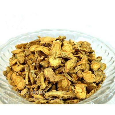 药美中药材白芍芽子大量低价批发