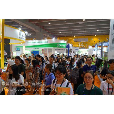 2019第七届上海国际燃气轮机及汽轮机展览会
