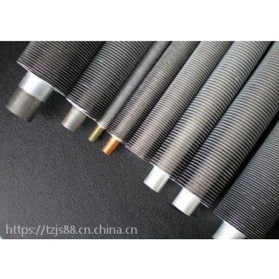 供应304不锈钢翅片管 304热换翅片管厂家 高品质 口碑好