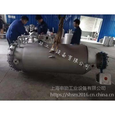 上海申劢耐高温不锈钢烛式除碳过滤机