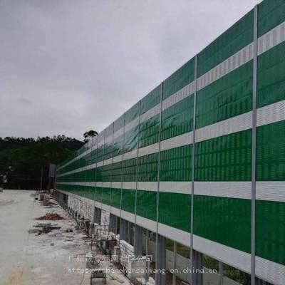 声屏障隔离栏 惠州路中声屏障价格 清远隔音板