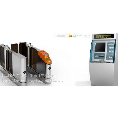 地铁自动售票机外观设计