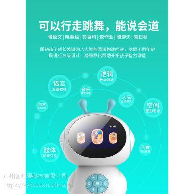中国推崇教育声控录音音乐智能儿童(3-6岁)机器人-优质商品价格