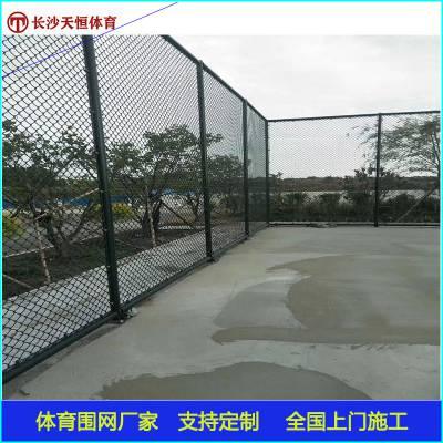 益阳室外篮球场围网高度定制-资阳公园运动场