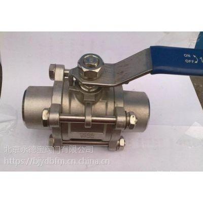 进口三片式对焊球阀|进口高压焊接球阀|进口外螺纹带焊接球阀