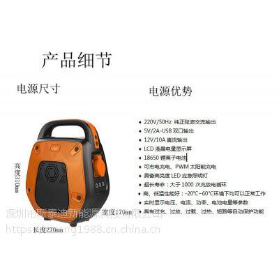 500WH220V220V户外便携移动电源露营电脑监控冰箱大功率锂电池