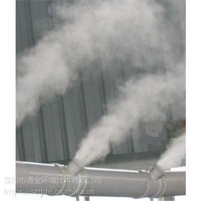 工地除尘工业超声波加湿器雾化设备