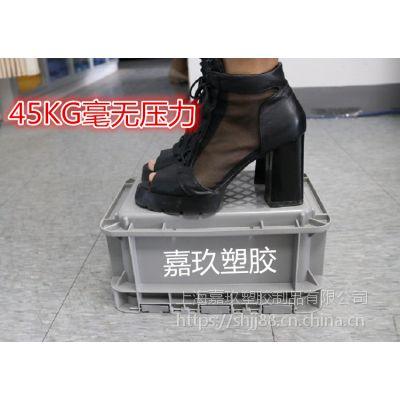 大型塑料厂加工标准物流箱斜插箱折叠箱零件盒