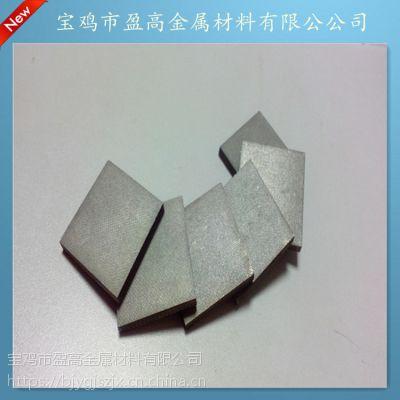 催化气体过滤微孔泡沫钛板